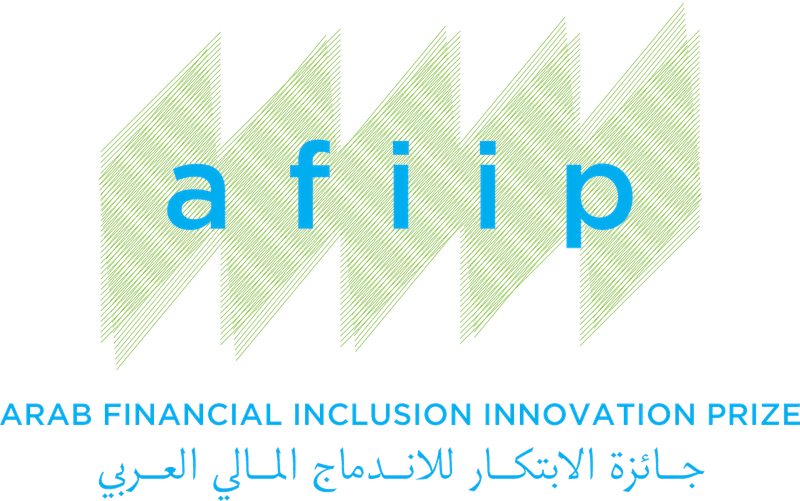The Arab Financial Inclusion Innovation Prize 2018 ( $ 50,000 USD in prizes)