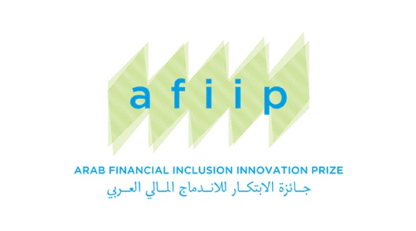 Arab Financial Inclusion Innovation Prize 2018 (Up to $50,000 in prizes)