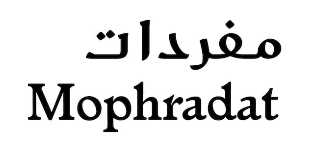 Mophradat Calls for residencies in France and Brazil for musicians and curators from the Arab world (Funded)