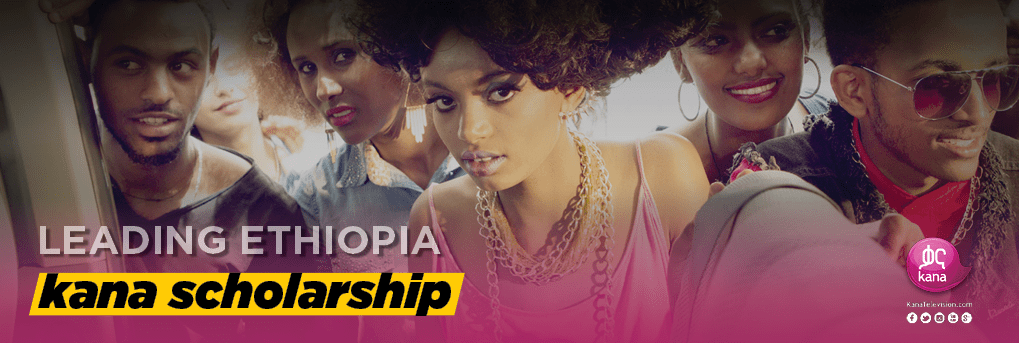Leading Ethiopia: Kana Scholarship (Fully Funded to attend the One Young World Summit 2018 in The Hague, Netherlands)