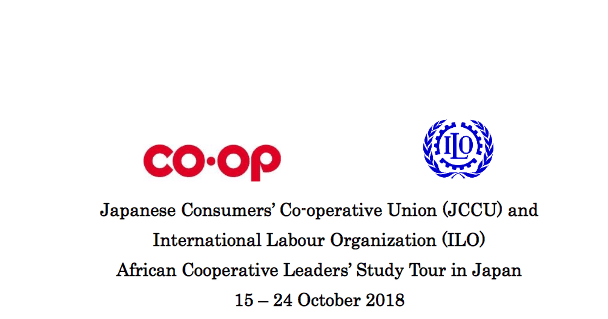 9th ILO/Japanese Consumers' Co-operative Union (JCCU) African Cooperative Leaders' Study Tour in Japan (Funded)