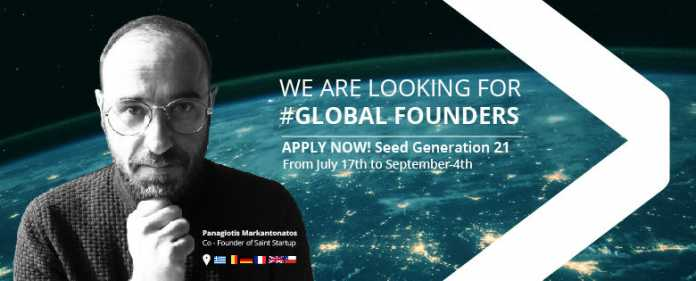 Start-Up Chile Seed Program Generation 21 for Startups Worldwide (Funding – USD $40,000)