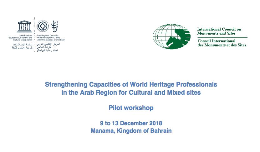 UNESCO strengthening Capacities of World Heritage Professionals in the Arab Region for Cultural and Mixed sites Workshop 2018 in Manama, Kingdom of Bahrain (Fully Funded)