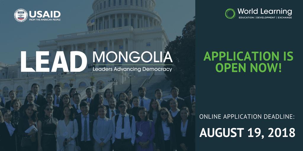 Leaders Advancing Democracy (LEAD) Mongolia U.S. Exchange Program 2018 for Mongolian Emerging Leaders (Fully-funded)