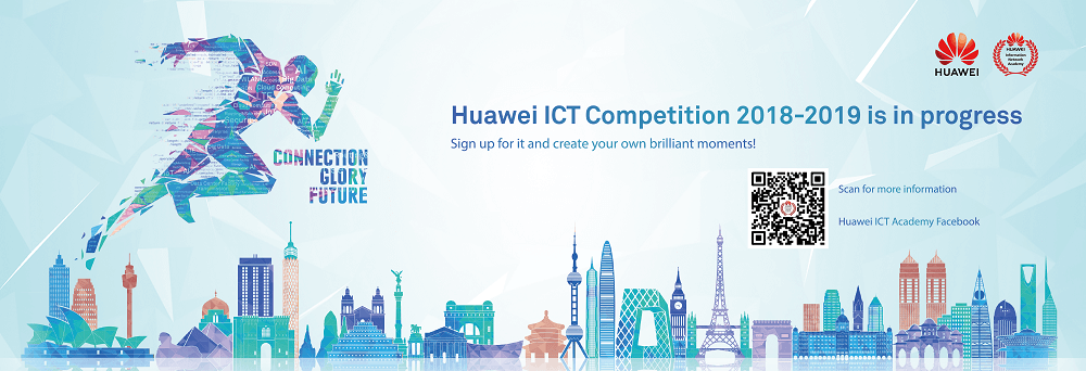 Huawei ICT Competition 2018-2019 for young African college and university students