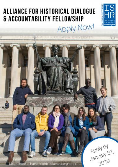 Institute for the Study of Human Rights (ISHR) Alliance for Historical Dialogue & Accountability Fellowship Program 2019 at Colombia University in New York, USA.