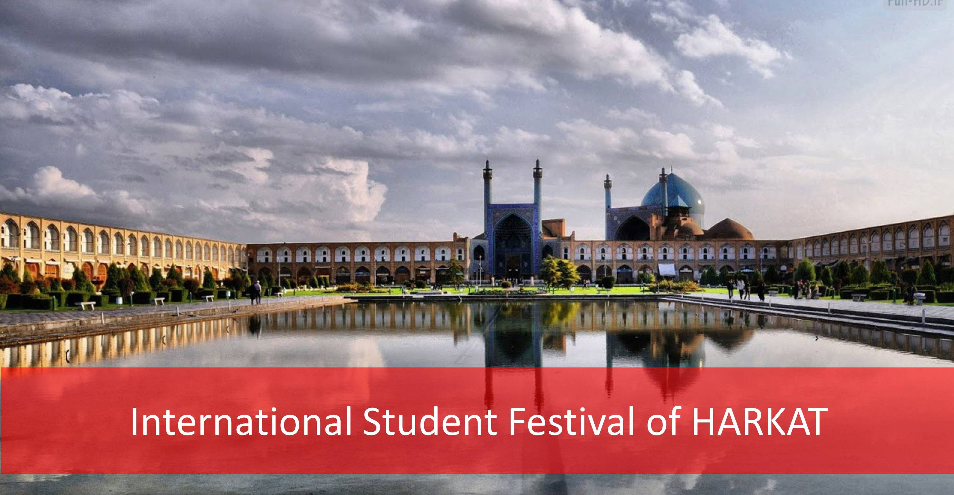 International Trainee Celebration of HARKAT, Iran for Trainees Worldwide 2018 (Fully-funded)