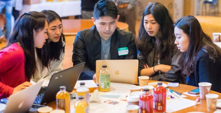 Net Effect Racial Equity Fellowship Program 2018/2019