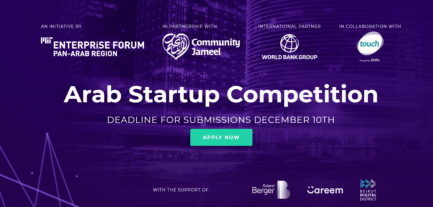 12 th MIT Business Online Forum Arab Start-up Competitors 2018 for the MENA Area (USD $160,00 0 Cash Prize)