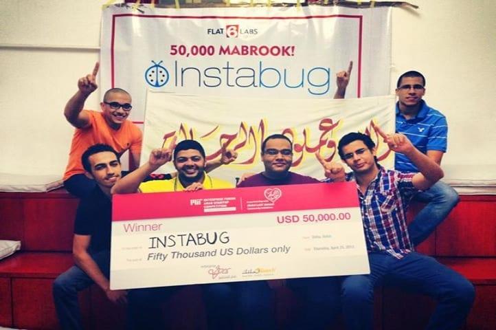 MIT Business Online Forum Arab Start-up Competitors 2019 ($160 K USD reward)