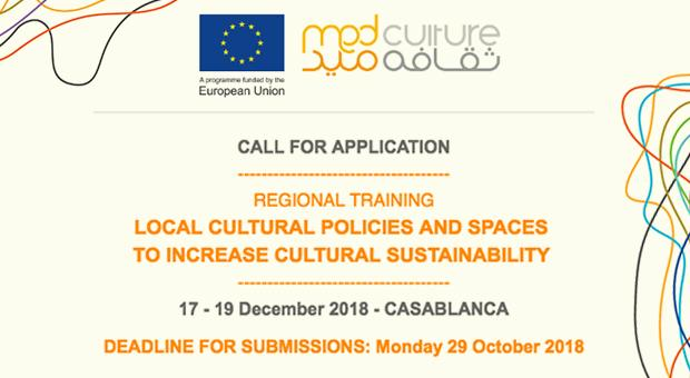 Medication Culture Regional Training Workshop 2018 for South Mediterraneans (Fully-funded to Morocco, Casablanca)