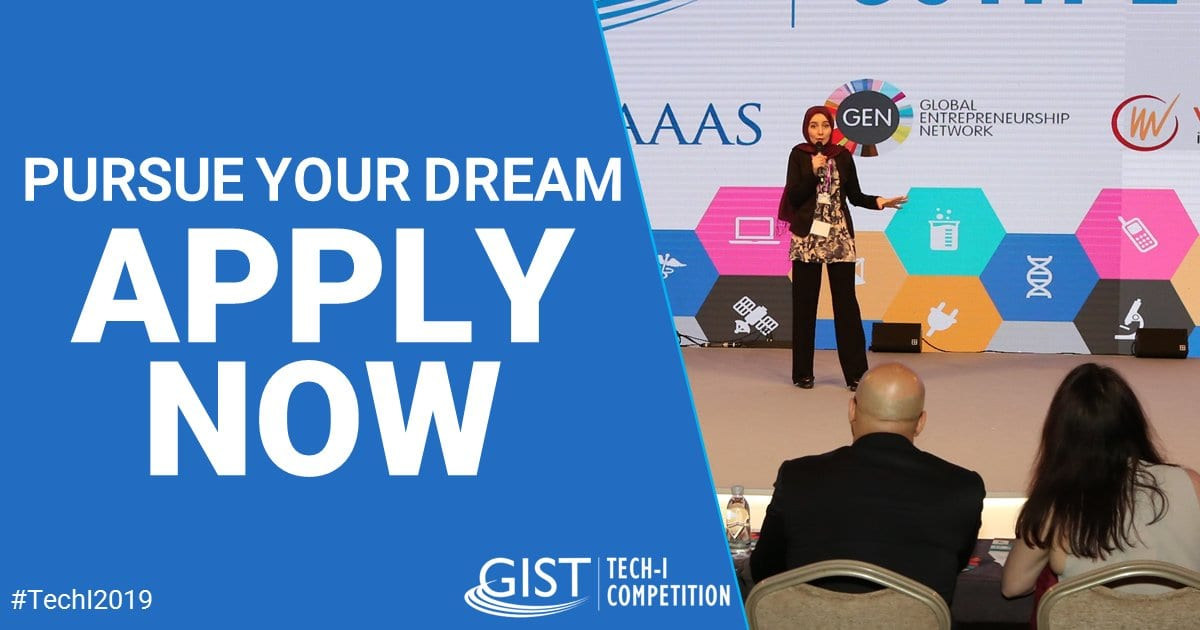 ESSENCE Tech-I Competitors 2019 for business owners from emerging economies (All-expenses-paid journey to Bahrain)