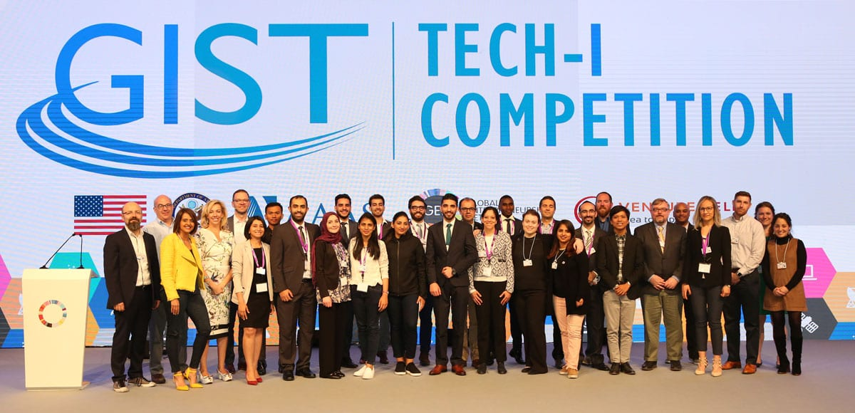 ESSENCE Tech-I Competitors 2019 for Ingenious Start-ups (Fully-funded to the International Entrepreneurship Congress in Bahrain)