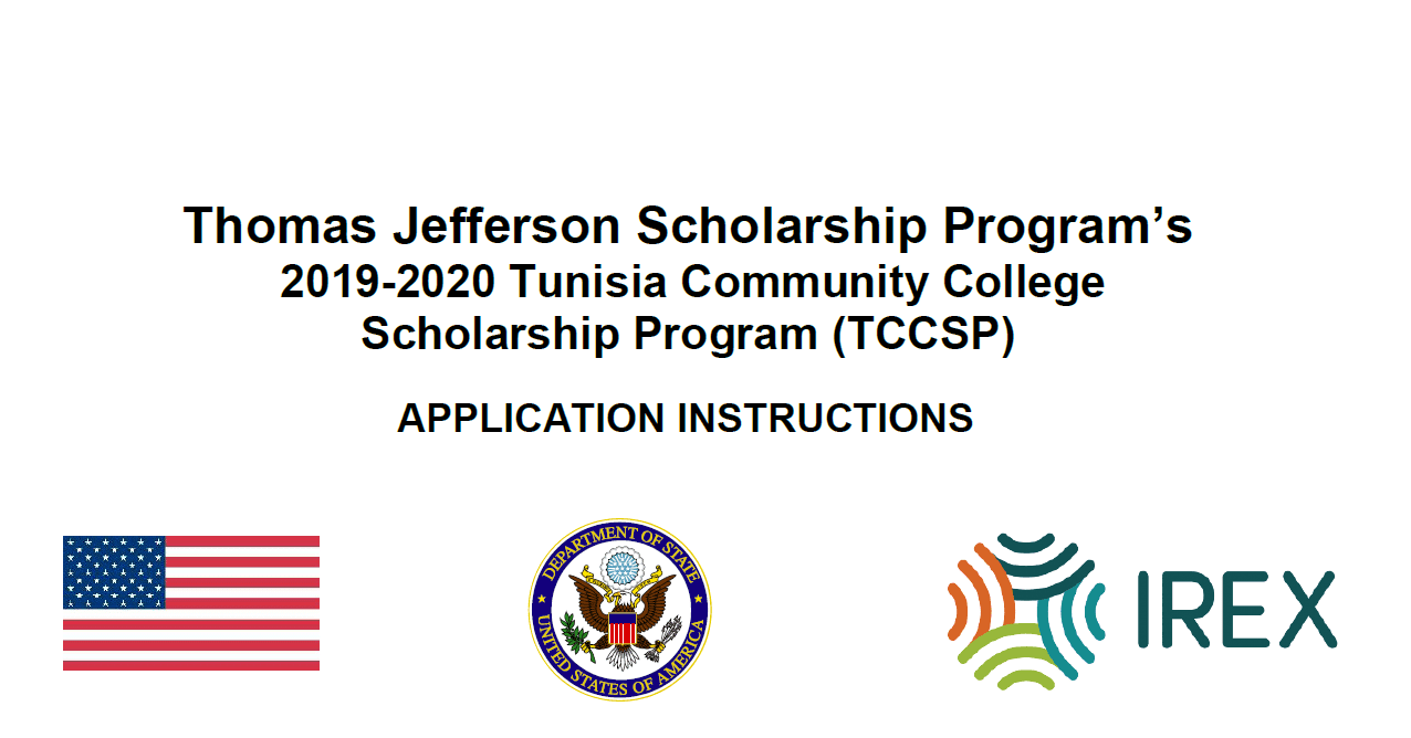 2019/2020 Tunisia Neighborhood College Scholarship Program for young Tunisians to study in U.S.A. (Totally Moneyed)