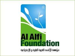Al Alfi Structure Sustainable Advancement Fellowship Program 2019 for Egyptians (Moneyed)
