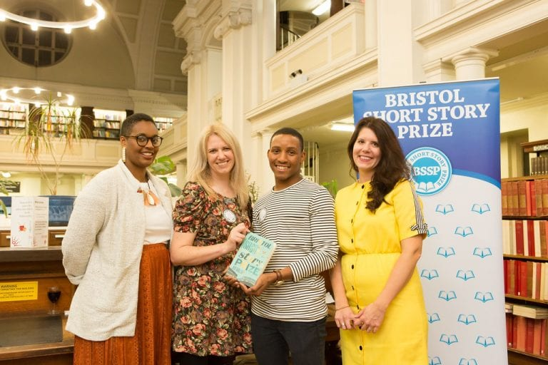 Bristol Narrative Reward for Young Writers 2019