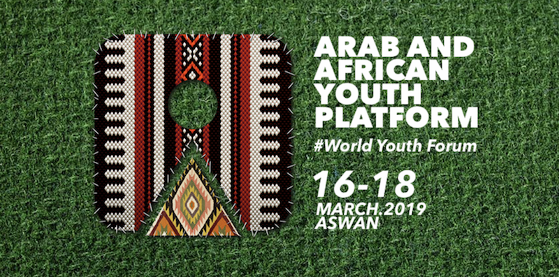 World Youth Online forum's Arab and African Youth Platform 2019 (Fully-funded to Aswan, Egypt)