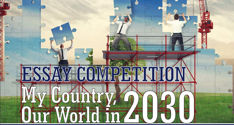 Discussion of Civilizations Research Study Institute 'My nation, our world in 2030' Essay Contest 2019