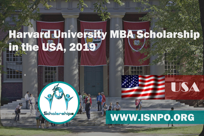 Harvard University MBA Scholarship in U.S.A., 2019