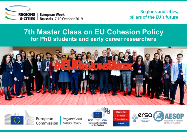 7th Master Class on EU Cohesion Policy for PhD Trainees and Early Profession Scientist 2019