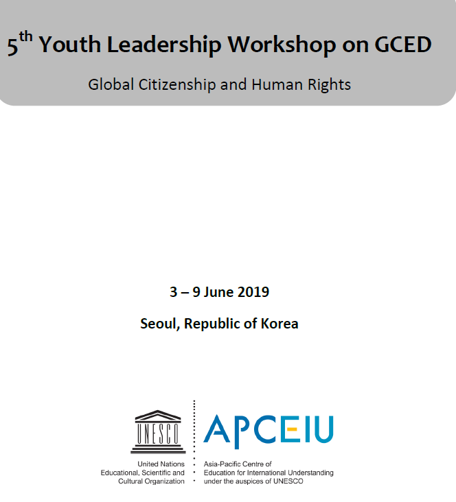 2019 UNESCO/APCEIU 5th Youth Management Workshop on Global Citizenship Education (GCED) in Seoul, Republic of Korea (Completely Moneyed)