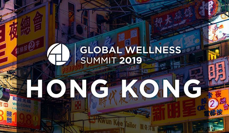 Shark Tank of Health Trainee Global Competitors 2019 (Win $10,000 in Prizes and a journey to the International Health Top in Hong Kong)
