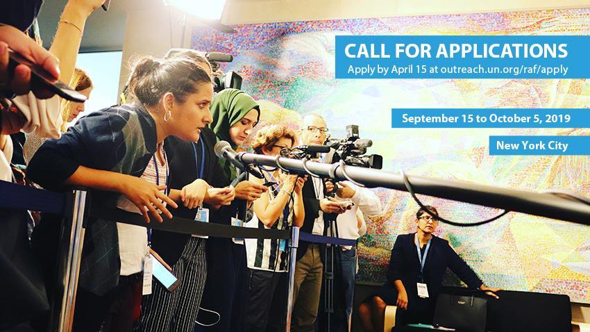 United Nations Reham Al-Farra Memorial Journalism Fellowship 2019 (Fully-funded)