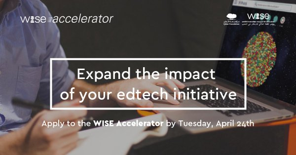 WISE Accelerator Program 2019/2020 for Education Innovation Projects