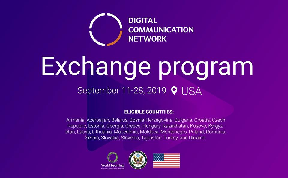 Digital Interaction Network Exchange Program 2019 (Fully-funded to the United States)