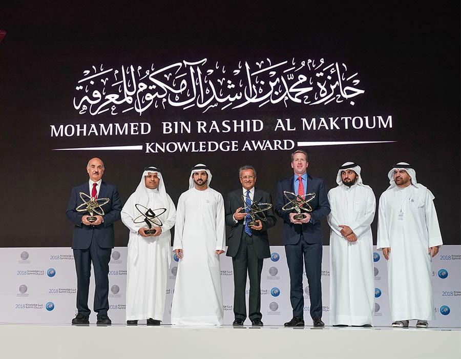 Mohammed bin Rashid Al Maktoum Understanding Award 2019 ($ 1 million reward)