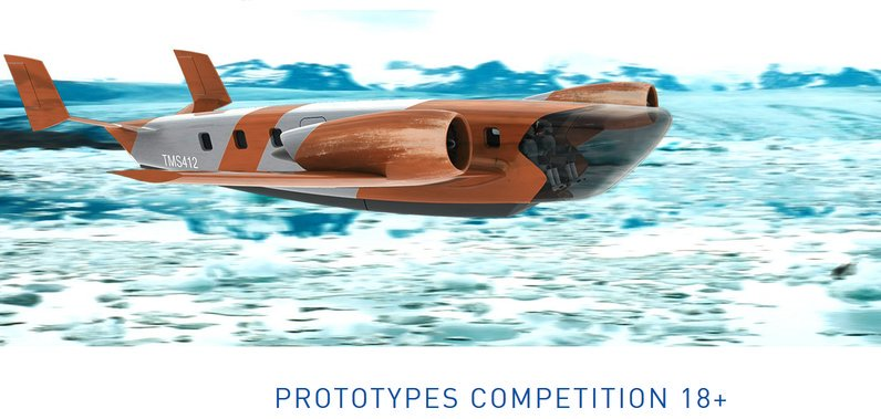ICAO 2019 Prototypes Competitors (US$5,000 Prize & Totally Funded to Montreal,Canada)