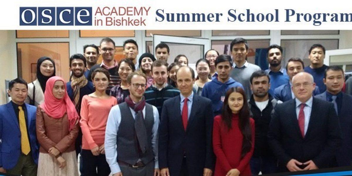 OSCE Academy in Bishkek Summer Season School Program 2019 (Fully-funded)