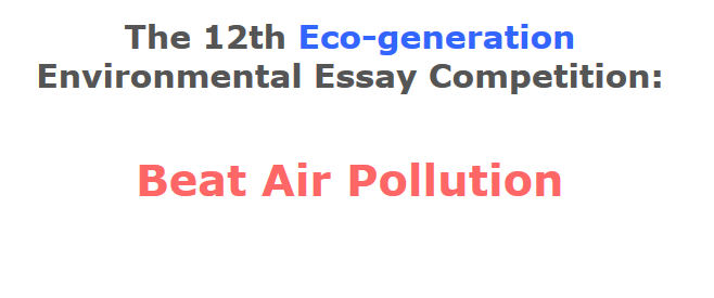 Samsung Engineering/ UN Environment 12 th Eco-generation Environmental Essay Competitors 2019