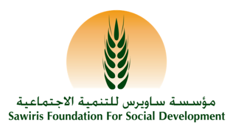 Yousriya Loza-Sawiris Scholarship 2019/2020 for Egyptian Nationals (Totally Moneyed for Research Study in the U.S.A.)