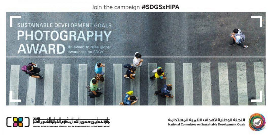 UAE Sustainable Advancement Goals (SDG) Photography Award 2019 ($ 5,000 reward)
