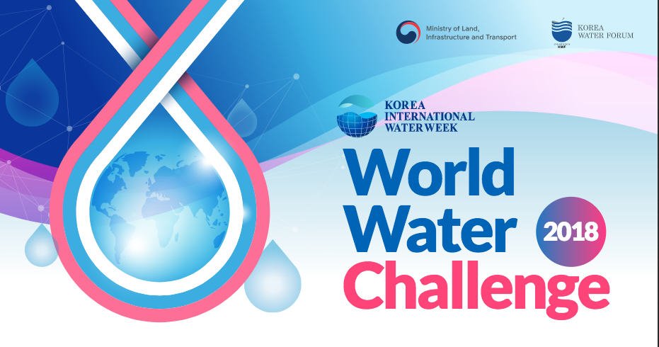 World Water Obstacle 2019 worldwide contest for water options.
