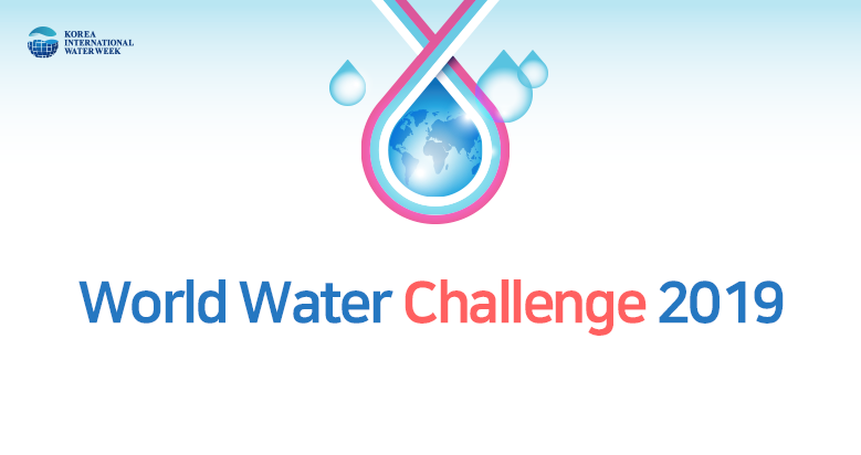 World Water Obstacle 2019 (Reward of KRW 16,000,000)
