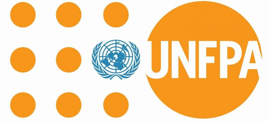 2019 United Nations Population Fund Internship Program in New York City, U.S.A.