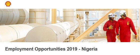 Shell Nigeria Graduate Program 2019 for young Nigerians