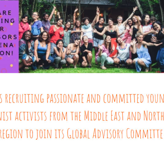 FRIDA Global Advisory Committee Recruitment 2019 for Feminists from the MENA area