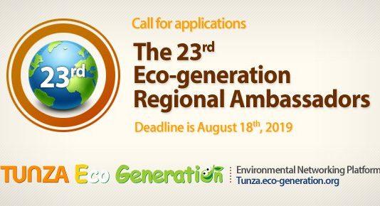 Tunza Eco-generation 23rd Eco-generation Regional Ambassadors Program 2019/2020