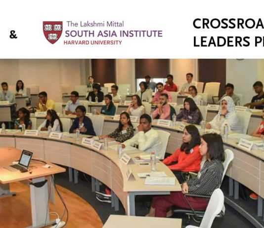 Harvard University Lakshmi Mittal SAI Crossroads Emerging Leaders Program 2020 (Fully-funded to Dubai)