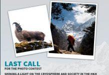ICIMOD Hindu Kush Himalaya Image Contest 2019