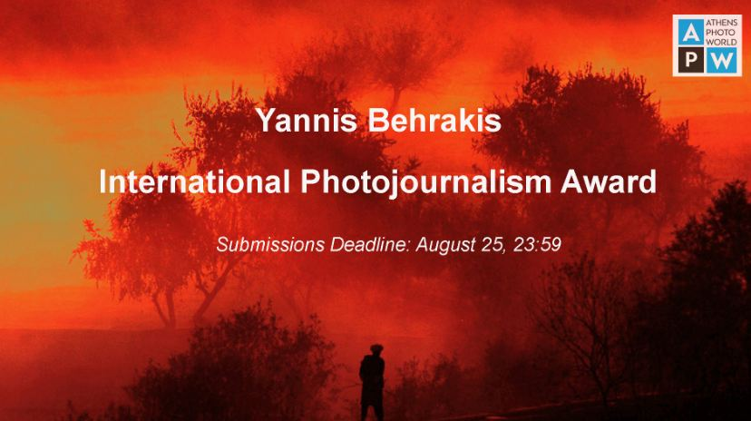Athens Image World Yannis Behrakis International Photojournalism Award 2019 (EUR15,000 prize money)
