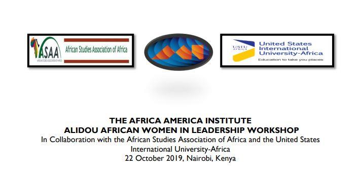 Africa-America Institute Alidou African Women in Management Workshop 2019