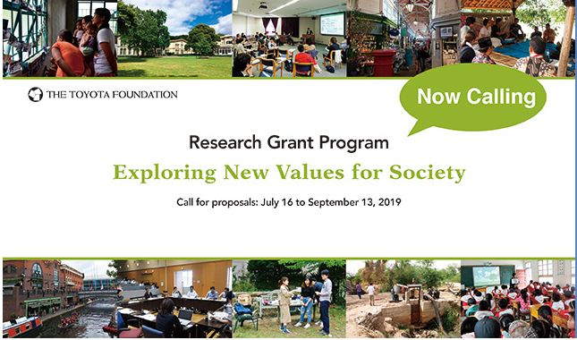 Toyota Structure Research Study Grant Program 2019 (As Much As 60 million Yen)