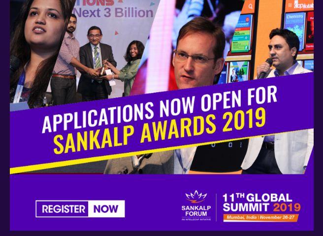 Sankalp Global Top Awards 2019 for Enterprises in the Global South