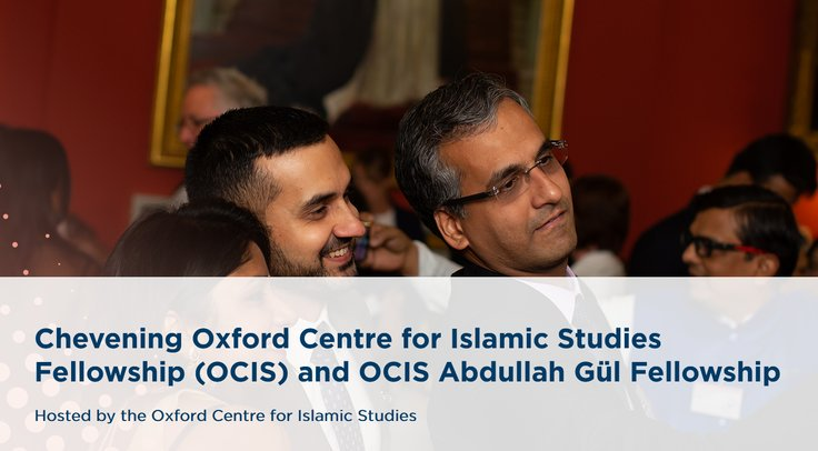 Chevening-Oxford Centre for Islamic Research Studies (OCIS) Fellowship Program 2020/2021 for Mid-Career Professionals (Completely Moneyed for Research Study in the UK)