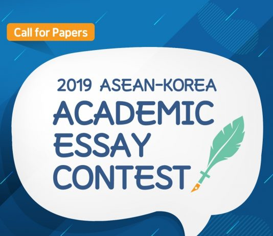 ASEAN-Korea Academic Essay Contest 2019 (Win a research study journey to Korea and ASEAN)