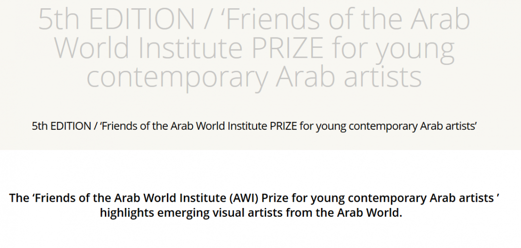 Fifth EDITION/ 'Pals of the Arab World Institute REWARD for young modern Arab artists'